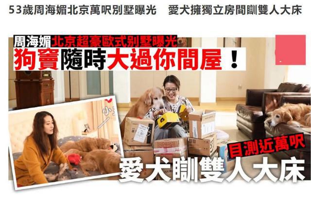 Chu Chỉ Nhược đẹp nhất màn ảnh: Tình duyên lận đận, U60 giàu kếch xù nhưng sống cô độc - Ảnh 8.
