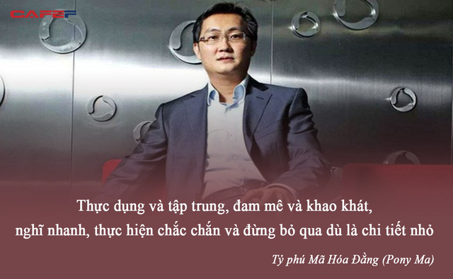 Triết lý giúp tỷ phú từng soán ngôi Jack Ma gây dựng nên đế chế tỷ đô: Thực dụng và tập trung, đam mê và khao khát, nghĩ nhanh và thực hiện chắc chắn!  - Ảnh 1.
