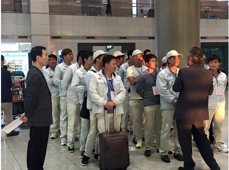 Cảnh báo lừa đảo bán vé máy bay từ Hàn Quốc về Việt Nam - Ảnh 1.
