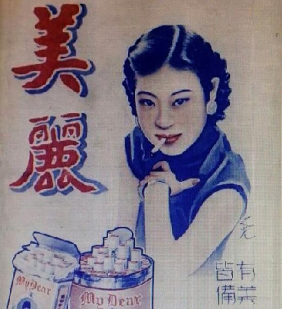 Đệ nhất mỹ nhân Thượng Hải: Dung nhan mỹ miều ở tuổi lục tuần khiến gái trẻ ghen tị, cuối đời gặp biến cố dẫn đến cái chết bi thảm - Ảnh 2.