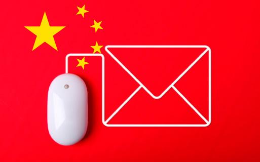Chuyện lạ: Khi người Trung Quốc chẳng mặn mà với… thư điện tử