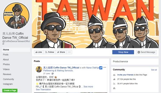 Khó tin: Những anh da đen khiêng hòm cuối cùng cũng bán quần áo online trên Facebook rồi! - Ảnh 3.