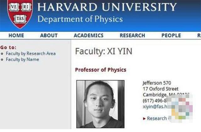 12 tuổi vào đại học, 31 tuổi là giáo sư, chàng trai này tài giỏi đến đâu mà Đại học Harvard phải phá thông lệ đã tồn tại 300 năm của trường?  - Ảnh 4.