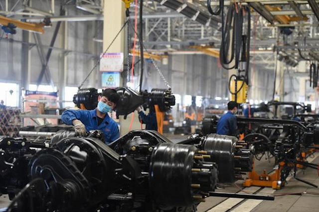 Kinh tế Trung Quốc đã phục hồi theo hình chữ V - Ảnh 1.