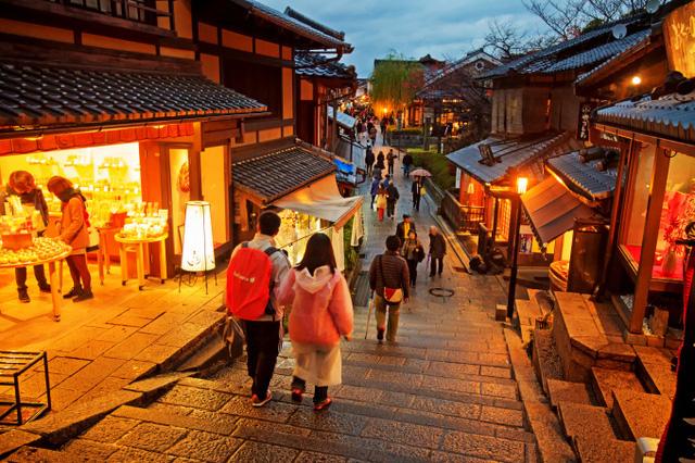 Hơn 13 triệu người Nhật tham gia chiến dịch go to travel - Ảnh 1.