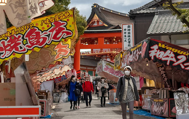 Hơn 13 triệu người Nhật tham gia chiến dịch go to travel - Ảnh 2.