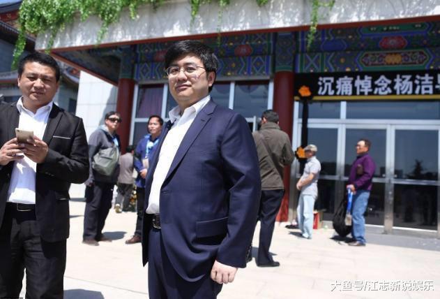 'Hồng Hài Nhi' của Tây Du Ký trở thành tỷ phú công nghệ ở tuổi 43: Công việc này mang lại sự đảm bảo chắc chắn hơn thế giới giải trí  - Ảnh 3.