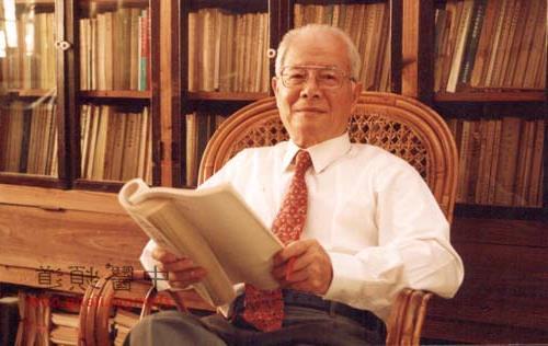 Nền tảng - Trụ cột - Nguyên tắc - Thói quen: 4 bí quyết dưỡng sinh đỉnh cao của danh y 104 tuổi Trung Quốc  - Ảnh 1.