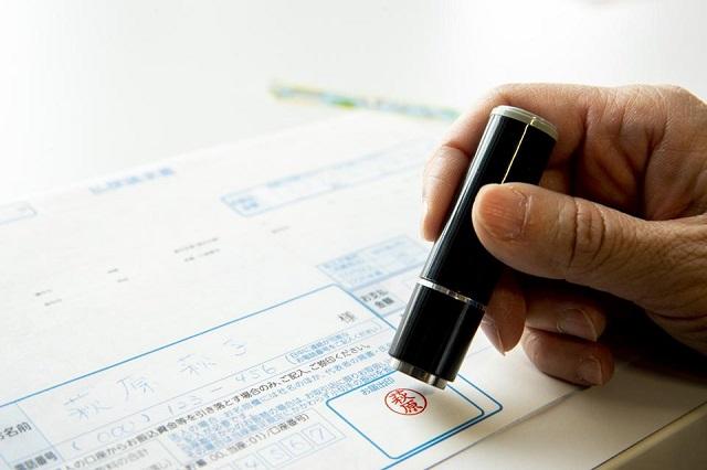 Nhà lập pháp Nhật Bản trở thành tỷ phú nhờ cung cấp dịch vụ chữ ký điện tử trong đại dịch - Ảnh 1.