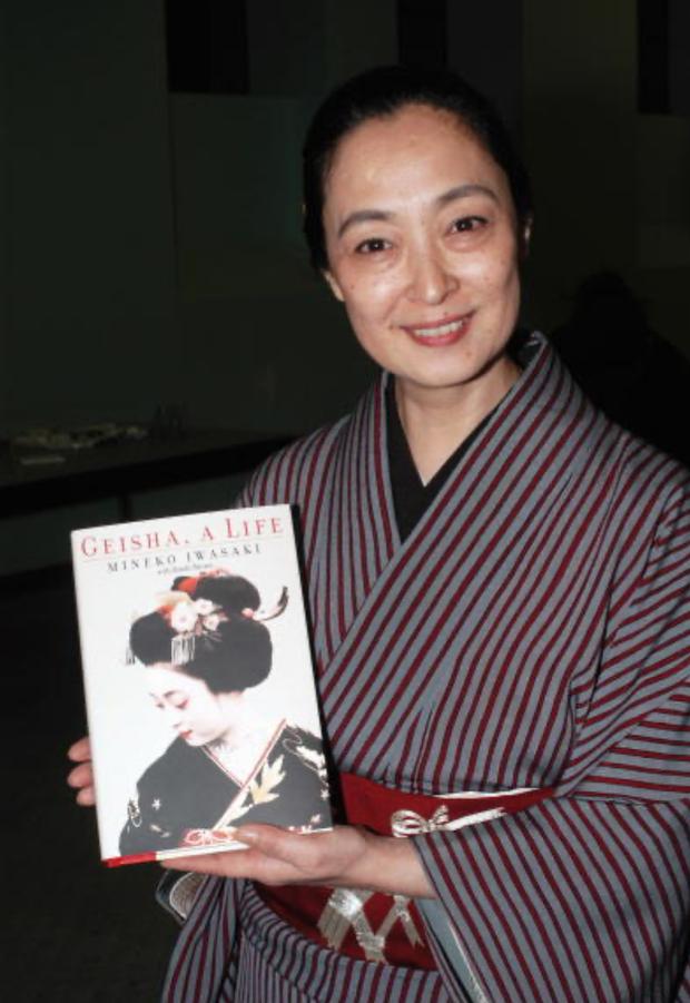 Chuyện đời Mineko - Hình tượng nguyên mẫu trong tác phẩm kinh điển Hồi Ức Của Một Geisha và nỗi ám ảnh vì cuốn tiểu thuyết đưa tên tuổi bà đi khắp thế giới - Ảnh 5.