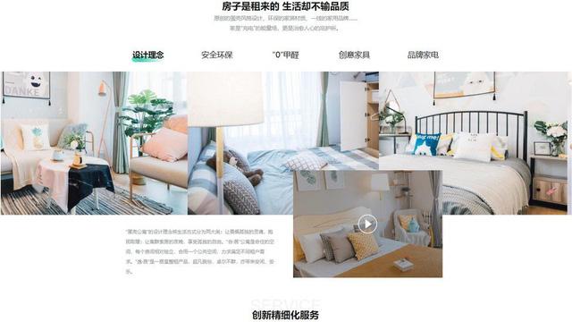 Thảm cảnh kỳ lân bất động sản Trung Quốc sụp đổ: Hàng nghìn người trở thành vô gia cư, mất cả tiền lẫn nhà  - Ảnh 1.