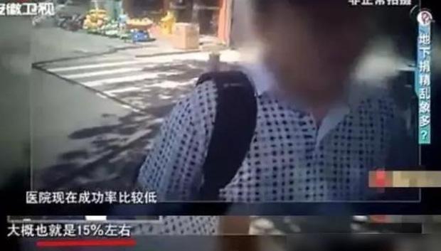 Đột nhập thị trường hiến tinh trùng ngầm kiếm hơn 71 triệu/lần tại Trung Quốc: Thuận mua vừa bán hay chỉ là hình thức mại dâm trá hình? - Ảnh 3.