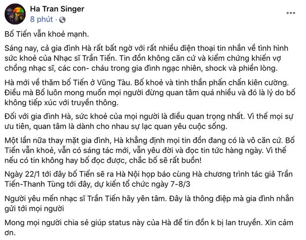 Hà Trần lên tiếng về tin đồn NS Trần Tiến qua đời, tiết lộ phản ứng của gia đình và tình trạng hiện tại của bố - Ảnh 1.