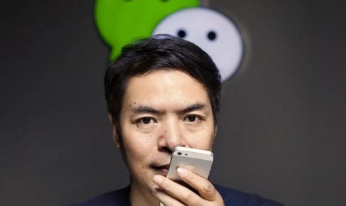 WeChat: Siêu ứng dụng thống trị internet toàn Trung Quốc, bom tấn dịch vụ hiệu quả bằng cả Google, Facebook, PayPal cộng lại - Ảnh 2.