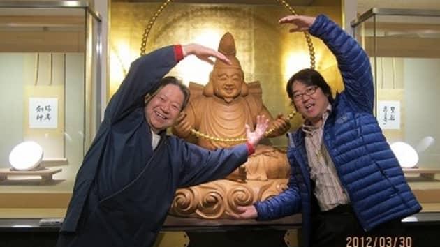Warren Buffett Nhật Bản: Bí mật số 1 của thành công, giàu có và hạnh phúc trong cuộc sống chỉ gói gọn trong 1 từ duy nhất! - Ảnh 1.