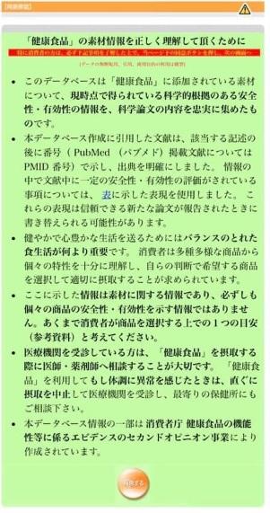 Sự thật về nước thần kỳ xuất xứ từ Nhật Bản: Người bán ở Việt Nam đã thổi phồng công dụng, tung hỏa mù thế nào? - Ảnh 4.