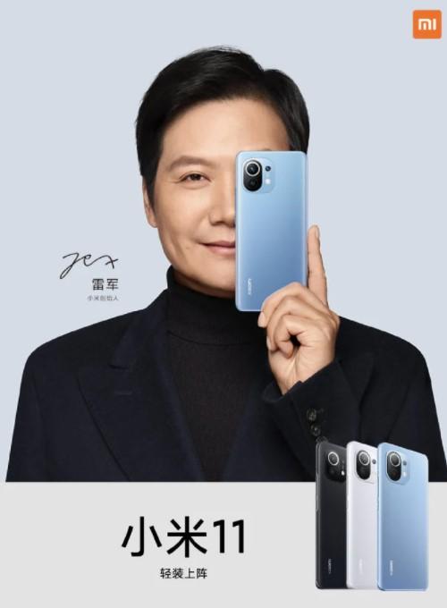 Nước đi không ai ngờ của Xiaomi: Chọn CEO của mình làm đại sứ thương hiệu - Ảnh 1.