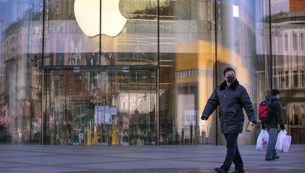 Chứng kiến doanh số iPhone lập kỷ lục, dân mạng Trung Quốc lại cãi nhau về lòng yêu nước - Ảnh 2.