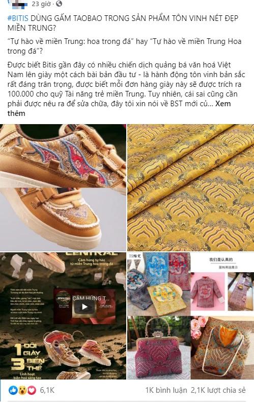 Bitis lên tiếng sau khi bị tố dùng gấm của Taobao trong sản phẩm tôn vinh tự hào Việt Nam: Thừa nhận dùng vải Trung Quốc! - Ảnh 1.