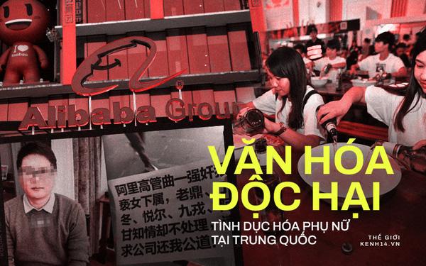 Mặc dù bị dư luận chỉ trích gay gắt về vấn nạn rượu chè bê bết và lạm dụng tình dục nhưng các công ty công nghệ Trung Quốc vẫn khó thay đổi văn hóa tệ hại đã thâm căn cố đế - Ảnh 1.
