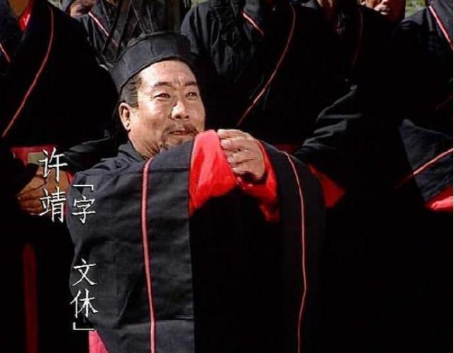 Đệ nhất mưu sĩ Thục Hán, đến Gia Cát Lượng cũng phải tự nhận không bằng, Tào Tháo e ngại, phải cay đắng rút lui - Ảnh 7.