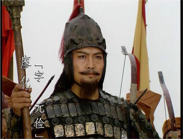 Quan Vũ bị tiêu diệt, bộ hạ dưới trướng giả chết lừa quân Ngô để về đất Thục, sau này trở thành trụ cột của nhà Thục Hán - Ảnh 1.