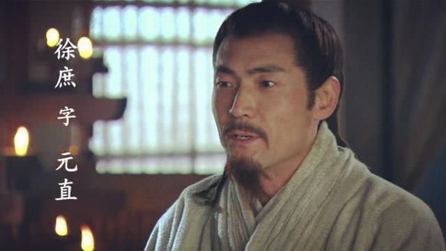 Không phải Lưu Bị, mưu sĩ từng bị Tào Tháo lừa này mới là quý nhân của cuộc đời Gia Cát Lượng - Ảnh 1.
