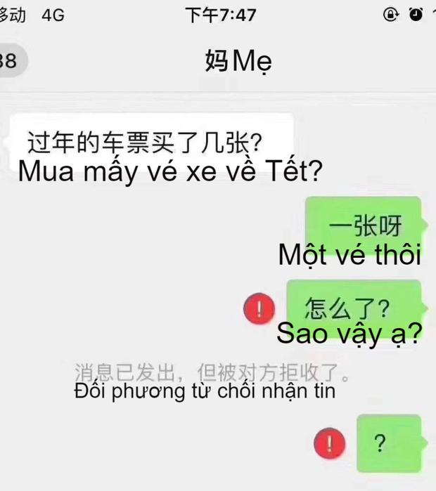 Vén màn dịch vụ cho thuê bạn gái về quê ăn Tết ở Trung Quốc: Nạp tiền để kiểm tra mặt hàng, đủ loại dịch vụ từ công khai đến không thể nói - Ảnh 1.