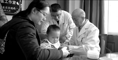 Quốc y Đại sư 84 tuổi có khí lực khỏe hơn người trẻ: Tôi đã kiên trì làm việc này trong nhiều thập kỷ - Ảnh 2.