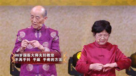 Quốc y Đại sư 84 tuổi có khí lực khỏe hơn người trẻ: Tôi đã kiên trì làm việc này trong nhiều thập kỷ - Ảnh 4.