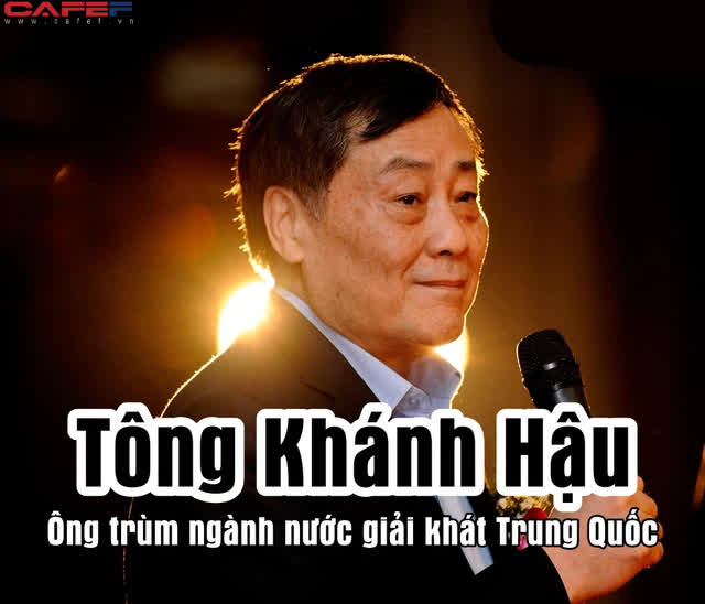 Vị tỷ phú ngoi lên từ dưới đáy xã hội, 42 tuổi mới khởi nghiệp rồi trở thành Vua giải khát giàu nhất Trung Quốc: Thời tới cản không kịp, nếu bạn có yếu tố then chốt này - Ảnh 1.