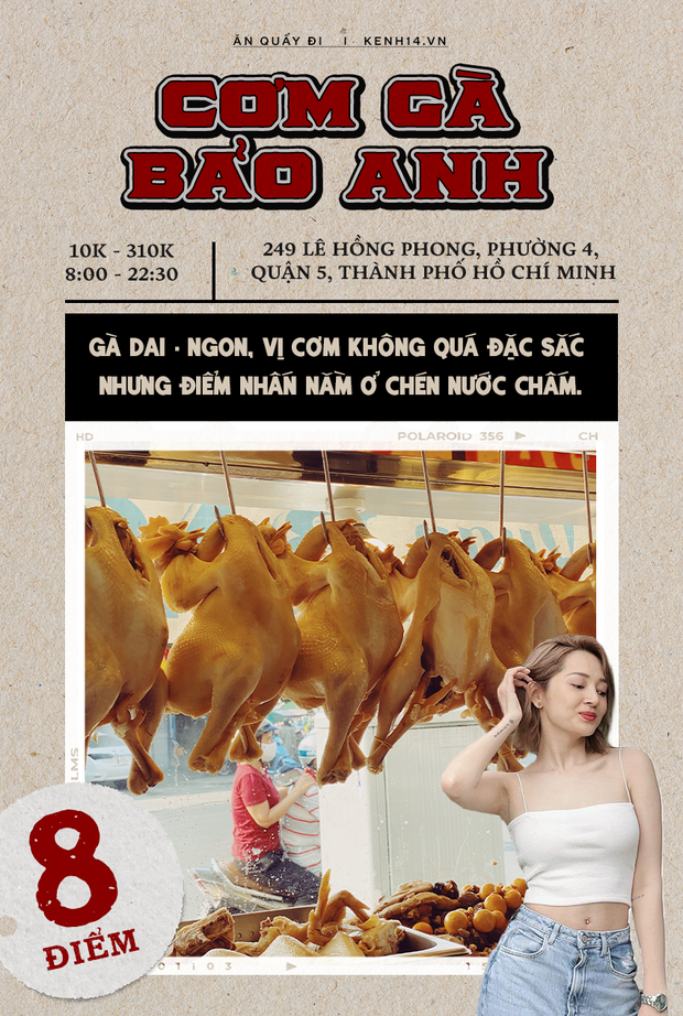 Kiểm chứng lời đồn được dân tài xế taxi Sài Gòn truyền tai nhau: Cơm gà nhà Bảo Anh ngon nhất cái Quận 5! - Ảnh 18.