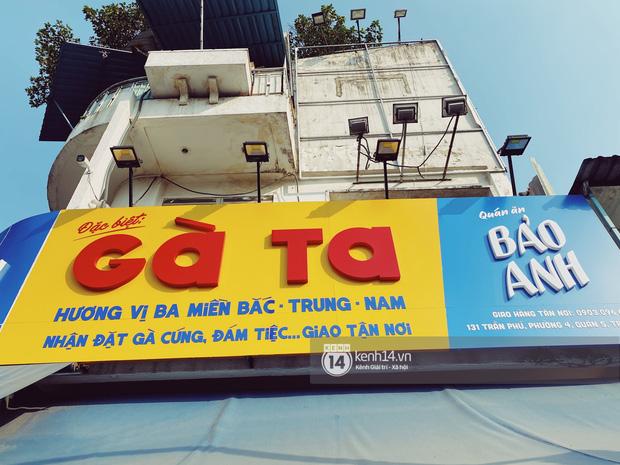 Kiểm chứng lời đồn được dân tài xế taxi Sài Gòn truyền tai nhau: Cơm gà nhà Bảo Anh ngon nhất cái Quận 5! - Ảnh 7.