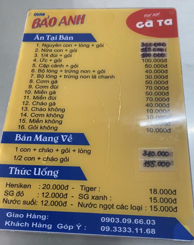 Kiểm chứng lời đồn được dân tài xế taxi Sài Gòn truyền tai nhau: Cơm gà nhà Bảo Anh ngon nhất cái Quận 5! - Ảnh 10.