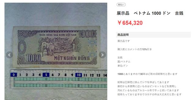 Vua tiền tệ bóc mẽ tờ 1.000 đồng cũ nát hét giá 140 triệu: Ảo như thổi giá lan đột biến - Ảnh 1.