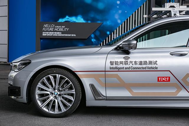 Huawei đầu tư 1 tỉ USD chạy đua xe điện và công nghệ tự lái  - Ảnh 1.