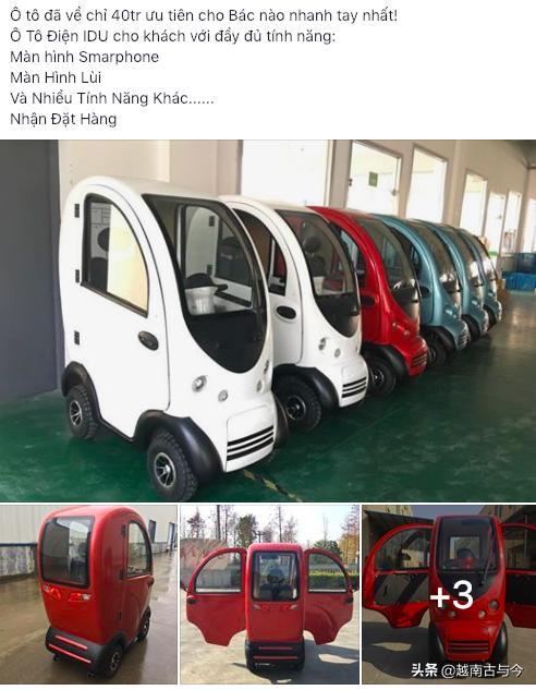 Thị trường Việt xôn xao vì ô tô điện giá 40 triệu đồng: Con số khủng ở Trung Quốc! - Ảnh 1.