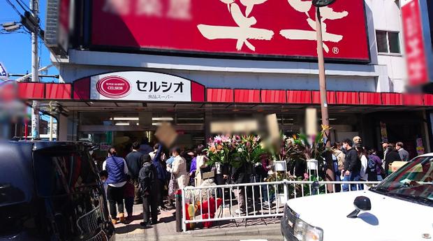 """""""Đột nhập"""" siêu thị Quỳnh Trần JP mua chân gấu ở Nhật, phát hiện sự thật """"rùng mình"""" tới mức này - Ảnh 3."""
