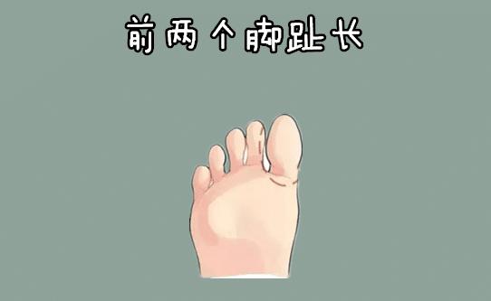 Tướng ngón chân của người có phúc khí hơn người, hậu vận giàu sang, phú quý - Ảnh 2.