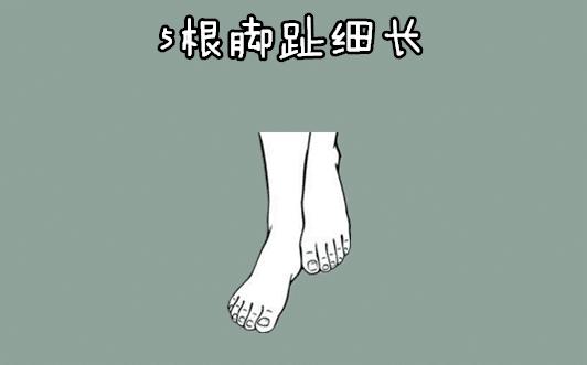 Tướng ngón chân của người có phúc khí hơn người, hậu vận giàu sang, phú quý - Ảnh 3.