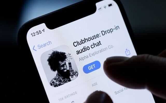 Twitter đang đàm phán để mua lại ứng dụng mạng xã hội Clubhouse, với giá 4 tỷ USD - Ảnh 1.