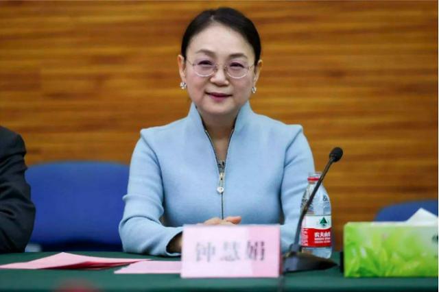 5 doanh nhân cạnh tranh ngôi vị nữ tỷ phú giàu nhất Trung Quốc - Ảnh 2.