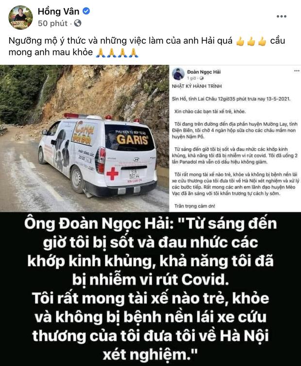 Học hỏi chiêu cao tay của NS Hoài Linh, NSND Hồng Vân có động thái mới trước tuyên bố khởi kiện của bà Phương Hằng: Đó là gì? - Ảnh 1.