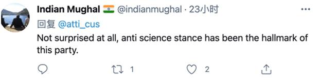 Phát ngôn lạ lùng nhất từ chính trị gia Ấn Độ: COVID-19 cũng có quyền được sống - Ảnh 4.