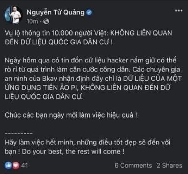 CEO Nguyễn Tử Quảng lẳng lặng cho bài viết bay màu sau nhận định Pi Network bán dữ liệu CMND? - Ảnh 2.