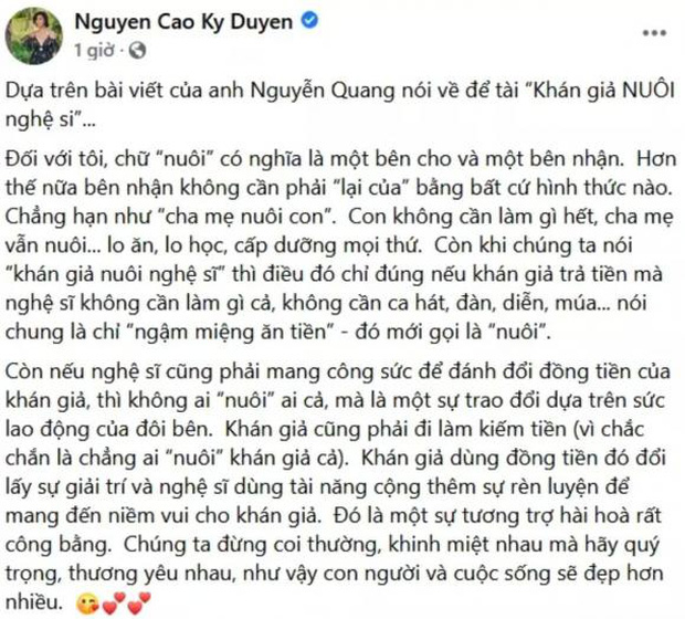 Toàn cảnh drama bà Phương Hằng và dàn sao Vbiz: Mỗi ngày đều réo tên NS Hoài Linh, đòi kiện Hồng Vân, khiến cả showbiz dậy sóng - Ảnh 28.