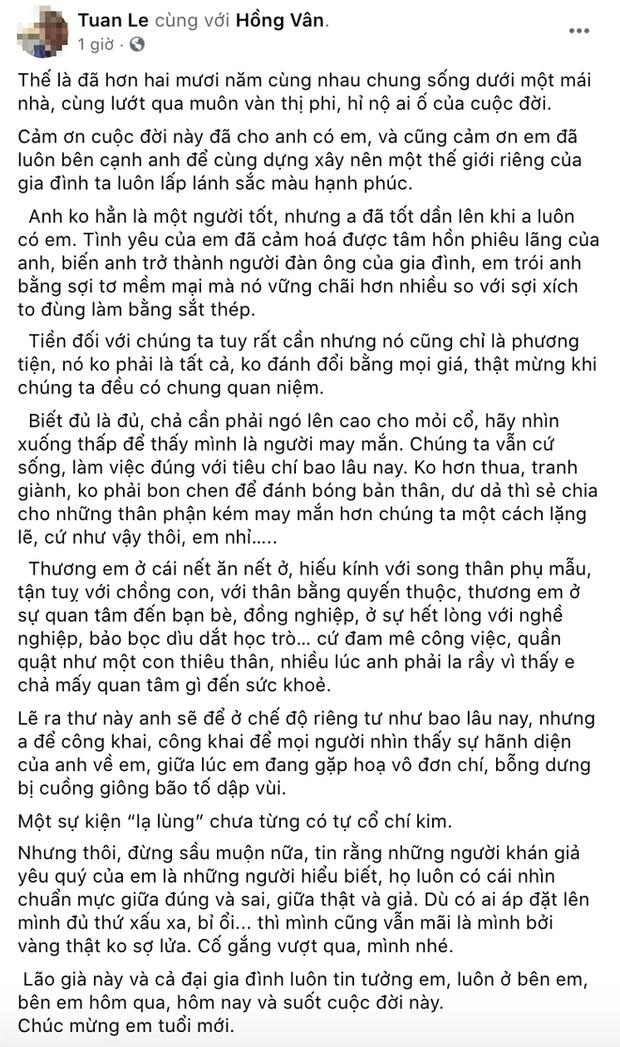 Ông xã NSND Hồng Vân viết tâm thư gửi vợ trong ngày sinh nhật, nhắc đến sự kiện lạ lùng và khẳng định: Vàng thật không sợ lửa - Ảnh 1.