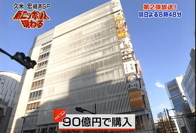Thiên tài chứng khoán Nhật Bản từng lãi 2 tỷ yên nhờ một lệnh đặt nhầm: Từ chối lời mời làm việc của tỷ phú liều ăn nhiều để ở nhà... chơi game và ăn mì - Ảnh 3.