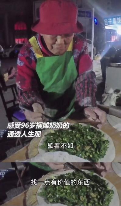 Cụ bà 96 tuổi bán hàng rong 30 năm và những câu nói thức tỉnh không biết bao nhiêu người, đây mới chính là nhân sinh quan đúng đắn nhất - Ảnh 1.