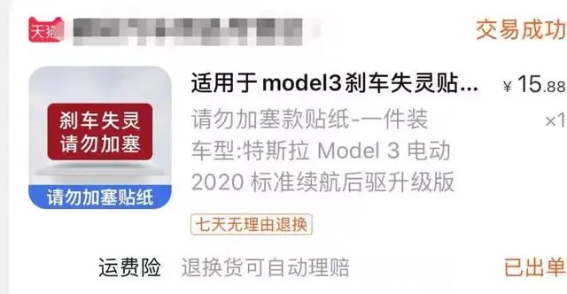 Chủ sở hữu xe điện Tesla ở Trung Quốc: Nó từng là niềm kiêu hãnh, nhưng bây giờ chỉ mang tới sự khinh thường - Ảnh 2.